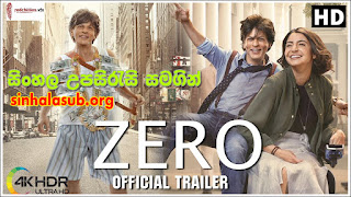Zero (2018) watch online with sinhala subtitle