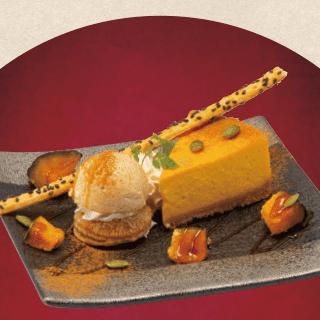 かぼちゃのベイクドチーズケーキ~キャラメルアイス添え~