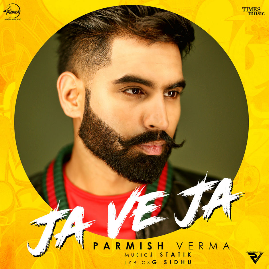 Latest Top 10 Punjabi Songs | Updated April 2019