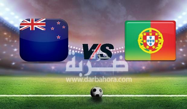 نتيجة مباراة البرتغال ونيوزيلندا اليوم 24-6-2017 تنتهي بفوز منتخب البرتغال باهداف 4-0 في كاس القارات