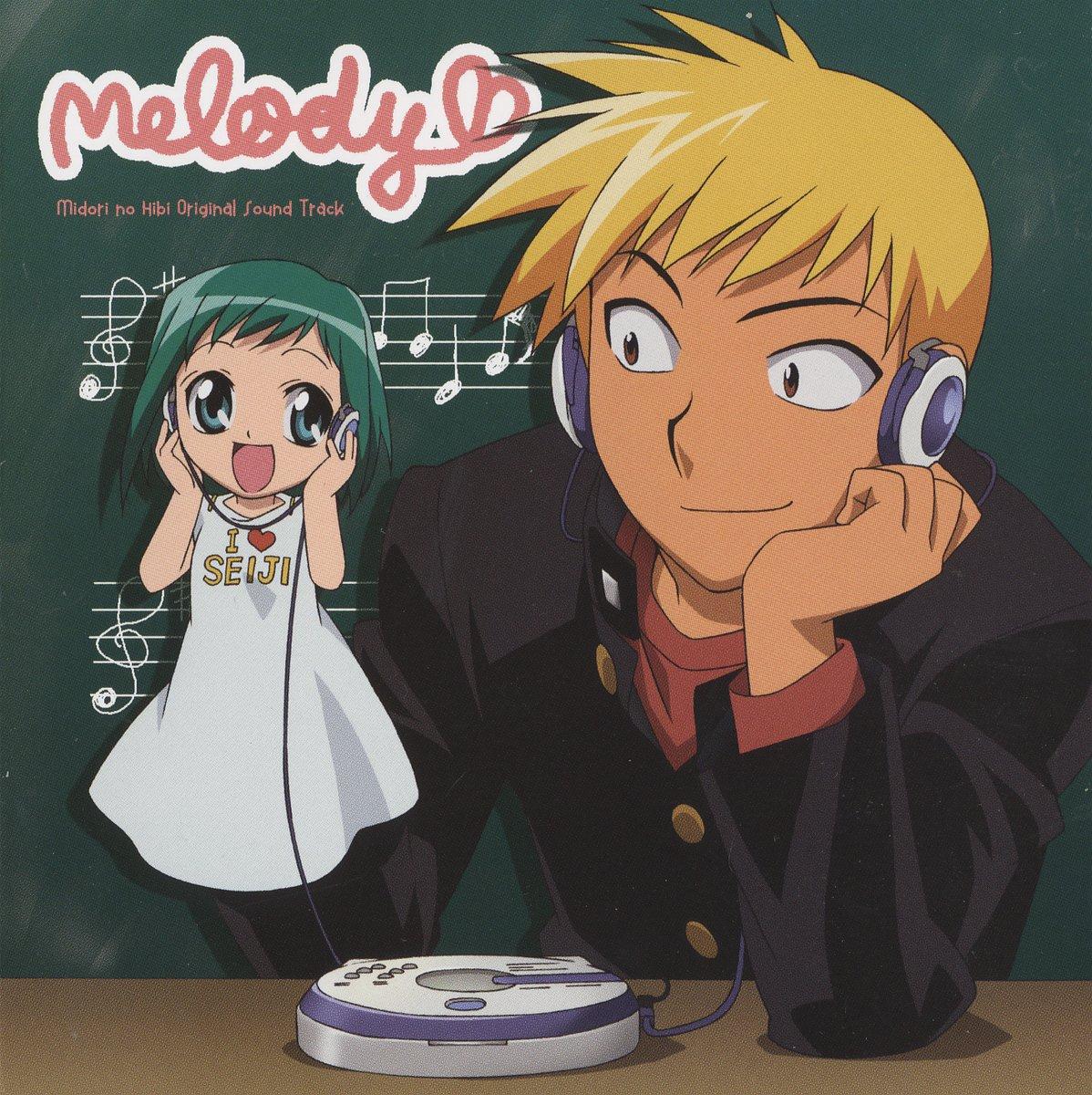 Anime Terbaik: Rekomendasi Anime Terbaik: 25 Rekomendasi Anime School Terbaik