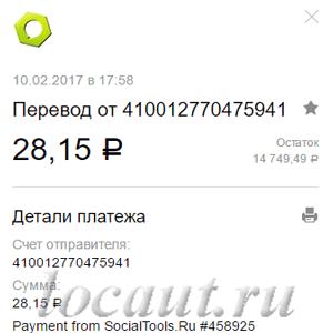 28.15 рублей