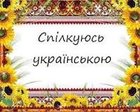 http://posibnyky.vntu.edu.ua/u_m/z.htm