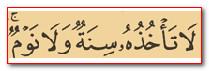 Doa Menghilangkan rasa mengantuk