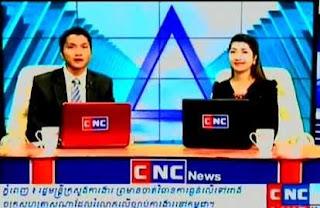 channel cnc