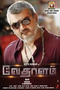 Download Vedalam 2015 Dual Audio Movie 400mb DvdScr