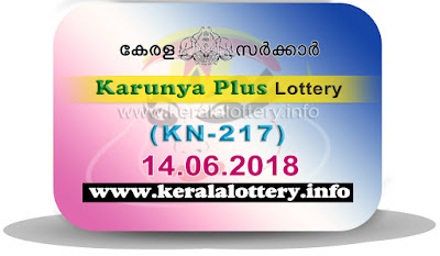 "KeralaLottery.info, ""kerala lottery result 14 6 2018 karunya plus kn 217"", karunya plus today result : 14-6-2018 karunya plus lottery kn-217, kerala lottery result 14-06-2018, karunya plus lottery results, kerala lottery result today karunya plus, karunya plus lottery result, kerala lottery result karunya plus today, kerala lottery karunya plus today result, karunya plus kerala lottery result, karunya plus lottery kn.217 results 14-6-2018, karunya plus lottery kn 217, live karunya plus lottery kn-217, karunya plus lottery, kerala lottery today result karunya plus, karunya plus lottery (kn-217) 14/06/2018, today karunya plus lottery result, karunya plus lottery today result, karunya plus lottery results today, today kerala lottery result karunya plus, kerala lottery results today karunya plus 14 6 18, karunya plus lottery today, today lottery result karunya plus 14-6-18, karunya plus lottery result today 14.6.2018, kerala lottery result live, kerala lottery bumper result, kerala lottery result yesterday, kerala lottery result today, kerala online lottery results, kerala lottery draw, kerala lottery results, kerala state lottery today, kerala lottare, kerala lottery result, lottery today, kerala lottery today draw result, kerala lottery online purchase, kerala lottery, kl result,  yesterday lottery results, lotteries results, keralalotteries, kerala lottery, keralalotteryresult, kerala lottery result, kerala lottery result live, kerala lottery today, kerala lottery result today, kerala lottery results today, today kerala lottery result, kerala lottery ticket pictures, kerala samsthana bhagyakuri"