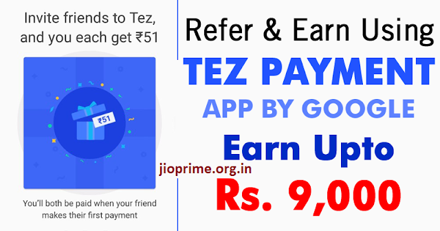 Earn money via Google Tez App