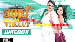 Viraat Kannada Movie Video Jukebox Download