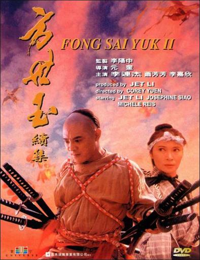 Ver La leyenda de Fong Sai Yuk (1993) Online