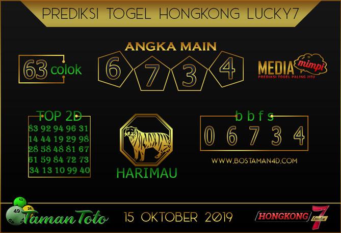 Prediksi Togel HONGKONG LUCKY 7 TAMAN TOTO 15 OKTOBER 2019