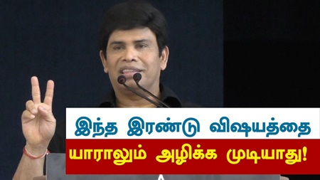 """No Body can destroyed this """"TWO THINGS"""" : Anandaraj Open Talk 