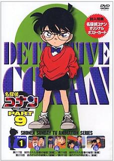 Detective Conan Season 9 Episode 217-254 Subtitle Indonesia