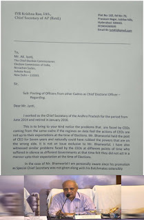 iyr krishnarao complaint to ec on ap government ap governmemt uses officers