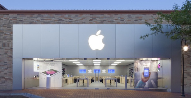 Apple Store Naperville