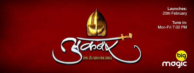 'Akbar' Big Magic Upcoming Tv Serial Wiki Plot,Cast,Promo,Timing,Title Song,Pics