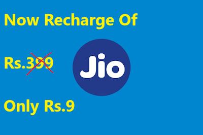 jio Rs.399 recharge free