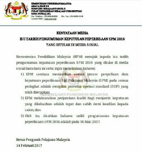 tarikh rasmi Keputusan SPM 2016 diumumkan
