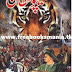 Tipu Sultan by Khan Asif free download pdf