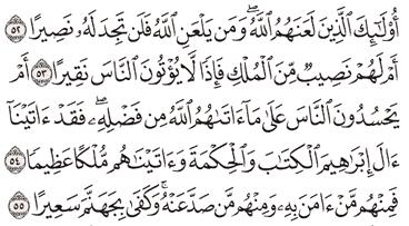 Tafsir Surat An-Nisa Ayat 51, 52, 53, 54, 55