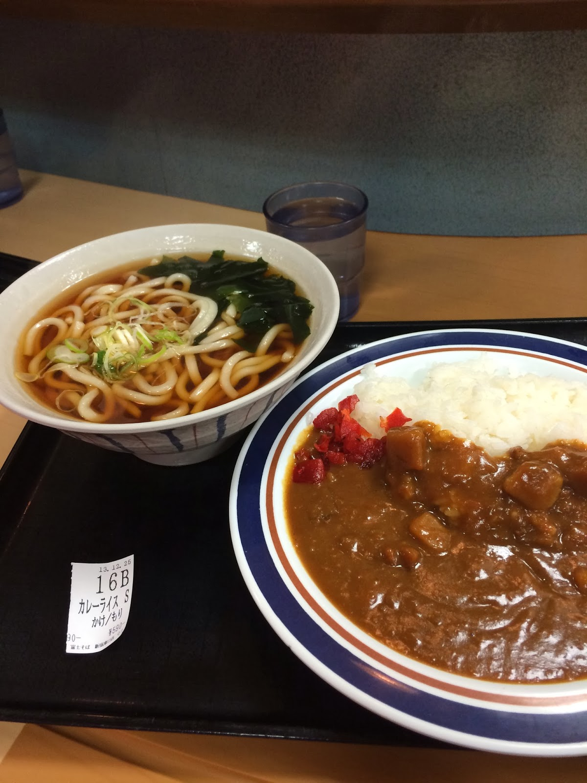 Bowl of udon noodles and Japanese curry