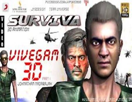 Vivegam 3D – Surviva 3D Tamil video – Anirudh Feat Yogi B, Mali Manoj | Ajith Kumar | JN3Design