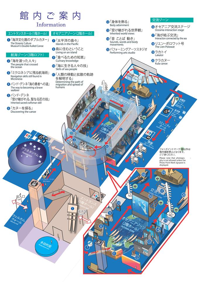 沖繩-海洋博公園-海洋文化館-天文館-海洋博公園景點-自由行-旅遊-旅行-okinawa-ocean-expo-park-Churaumi