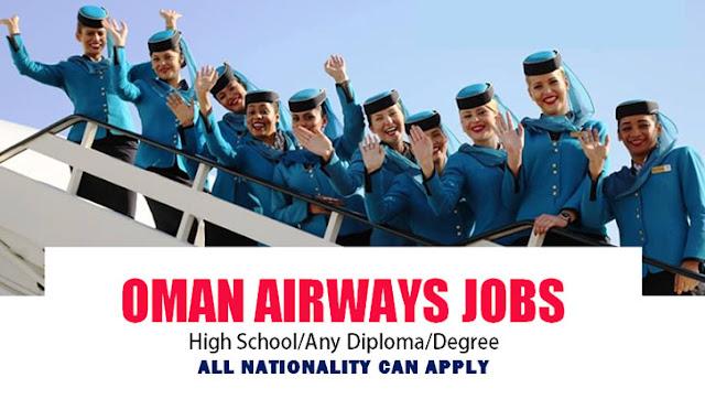 وظائف خالية فى الطيران العمانى 2020