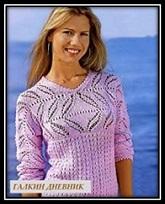 Ajurnii letnii pulover svyazannii spicami