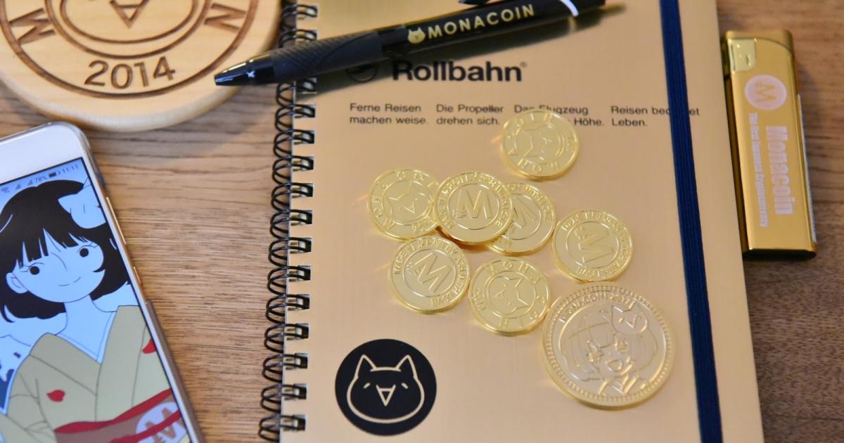ZAIF仮想通貨盗取事件と汚染モナコイン