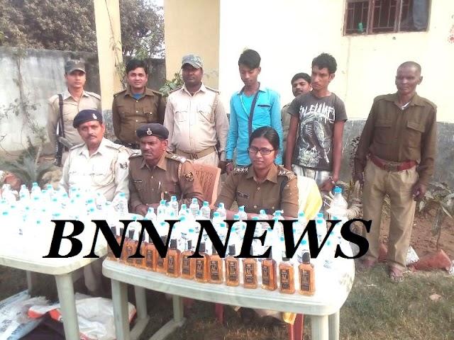 95 बोतल नेपाली शराब के साथ दो गिरफ्तार