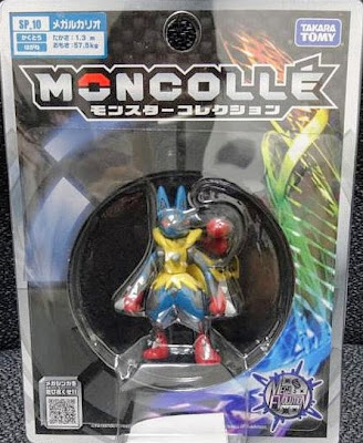 Mega Lucario figure super size in Takara Tomy Monster Collecton MONCOLLE series