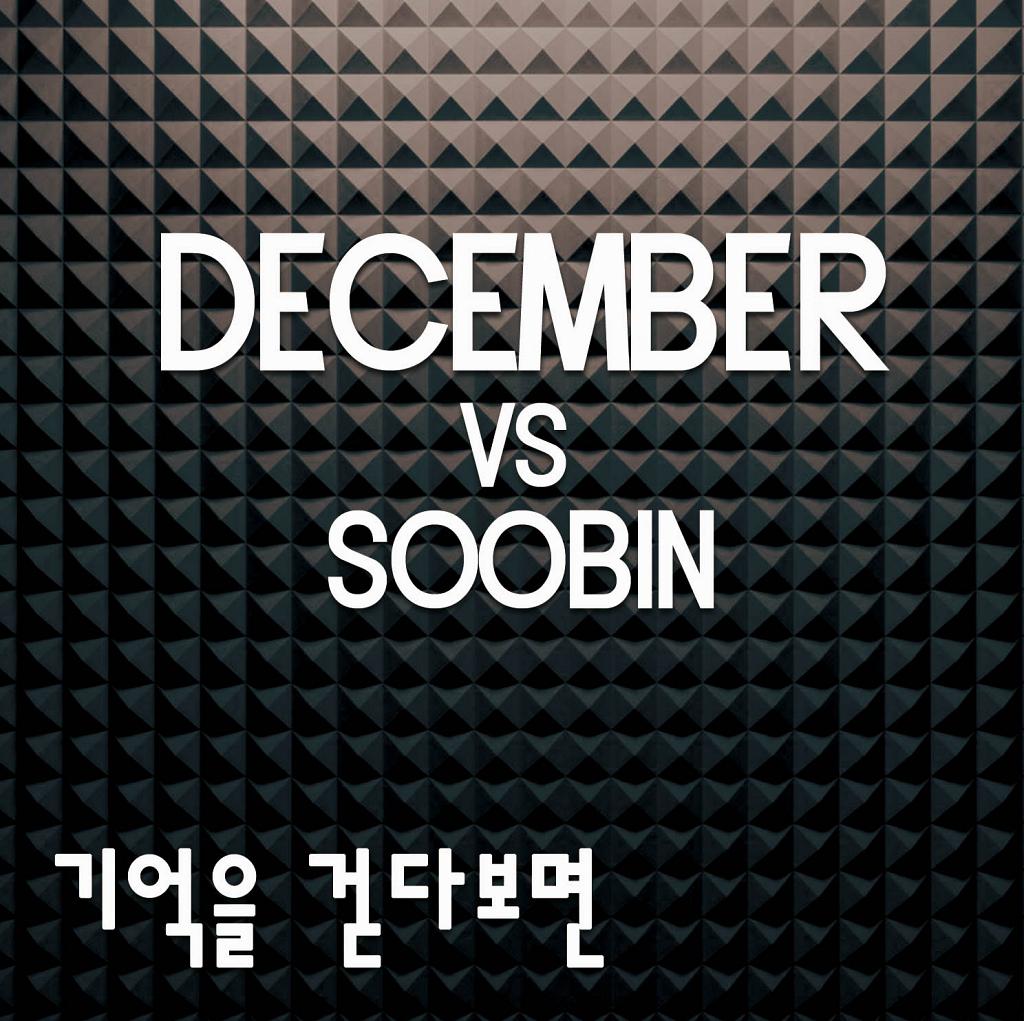 [Single] December – Memories