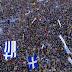 Οργή Στο Twitter Εναντίον Κυβέρνησης Και ΕΡΤ - Έκρυψαν Το Τεράστιο Πλήθος