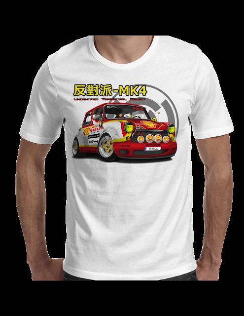 http://shop.uto-mk4.es/es/shell/172-2762-shell-uto-shirt.html#/75-color_camiseta-blanco/76-talla_camiseta-xs