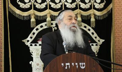 """El Rosh Yeshiva (Decano) de la yeshiva """"Or Eljanán"""", el rabino Moshe Mordechai Hadash, falleció hoy a la edad de 75."""