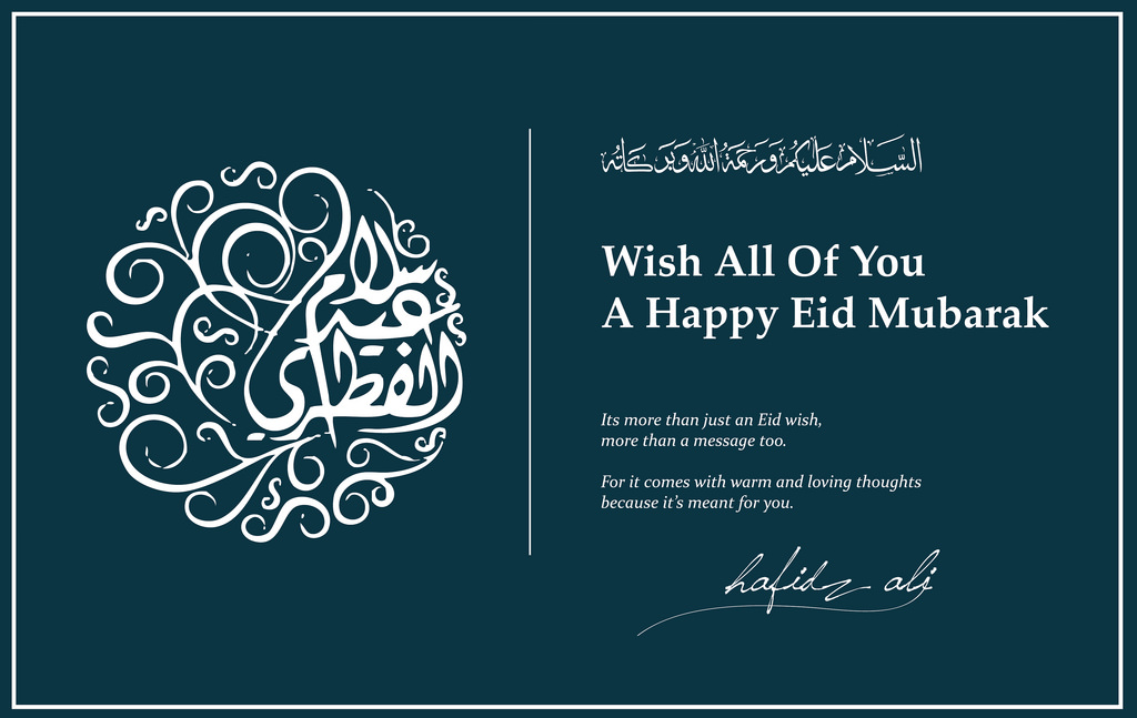 Eid mubarak sms eid mubarak messages wishes and quotes eid ul adha 2018 mubarak picture m4hsunfo