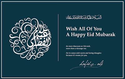 eid-ul-adha 2018 Mubarak Picture