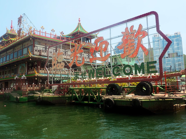 Exterior of Jumbo Kingdom floating restaurant near Aberdeen, Hong Kong