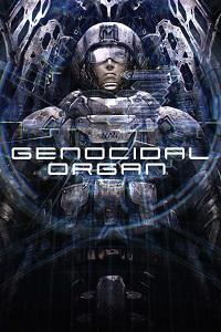 Watch Genocidal Organ Online Free in HD