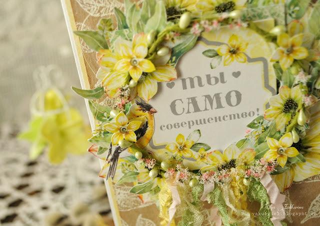 #cardmaking#scrapbooking#stamping#LesiaZgharda#embossing#scrapberrys#boho#rustic#