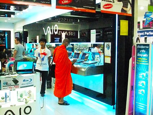 IT shopping Bangkok at Pantip Plaza