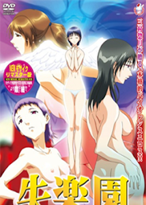 Sinners Paradise Episode 2 English Subbed