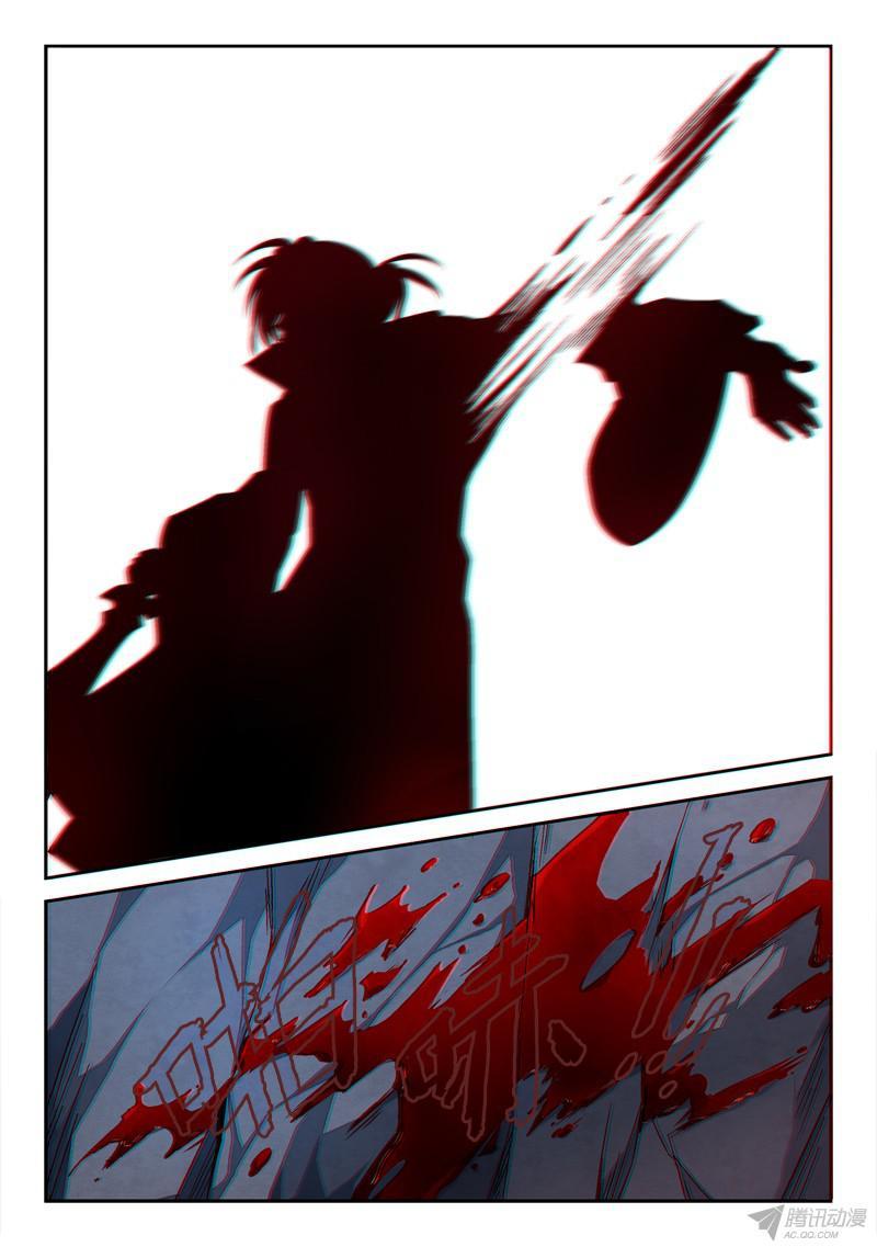 อ่านการ์ตูน Spirit Blade Mountain 155 ภาพที่ 11