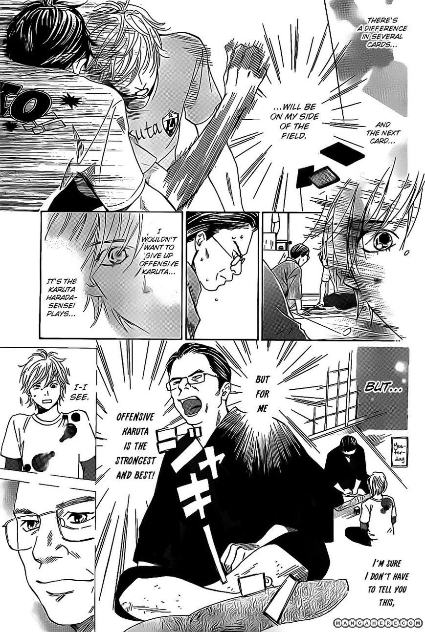 Chihayafuru - Chapter 72