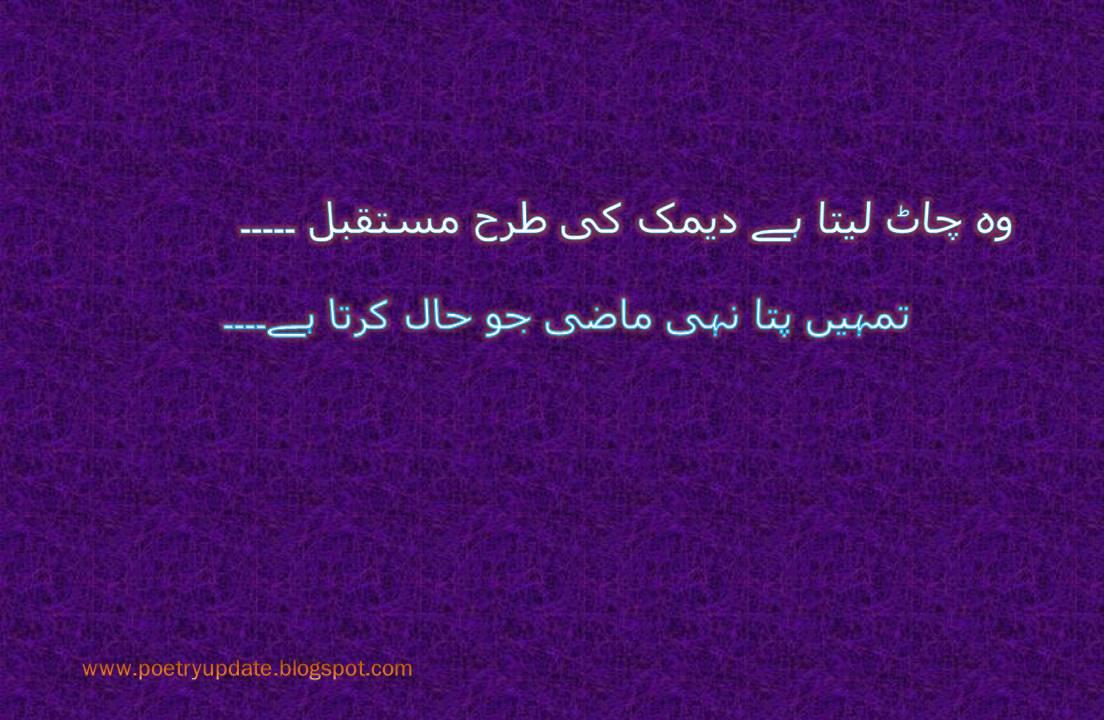 line urdu love poetry 2 line urdu romantic poetry 2 line urdu romantic shayari 2 line urdu sad poetry 2 line urdu sad shayari 2 or 2 line urdu shayari