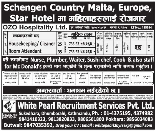 Jobs in Malta, Europe for Nepali, Salary Rs 94,264