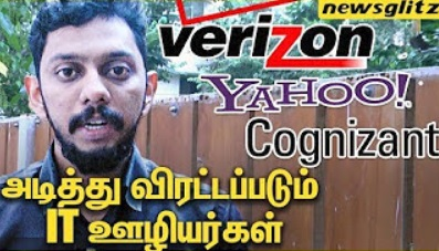 IT Companies Lays off its Employees | Verizon, Yahoo