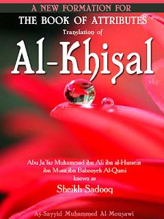 Al Khisal by Shaikh Sadooq