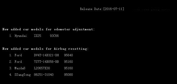 Digimaster III Odometer Mileage Correction Master  V 1.8.1612.45 (10)